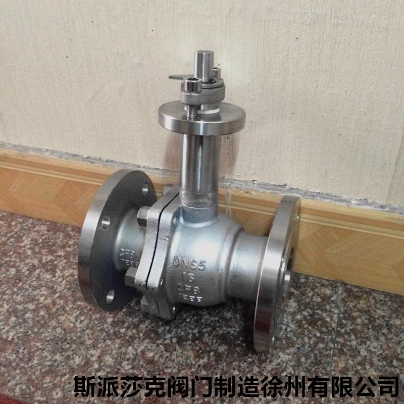 液氧液氮液氢304/316不锈钢低温法兰球阀