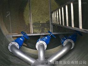 成套预制一体化污水泵站设计要求