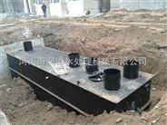 河南一體化水處理設備