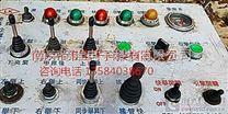 液压打桩机遥控器厂家南京帝淮产品技术说明