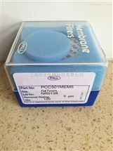 PALL颇尔5um尼龙膜清洁度PCC501MEM5