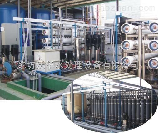 中水回用装置优质服务
