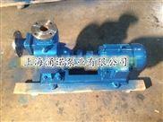 涌诺牌150ZWP180-20不锈钢无堵塞排污泵