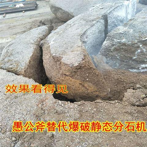 内蒙古通辽石灰石静态撑裂机