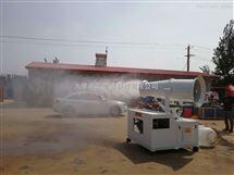 天津高空雾炮机设备