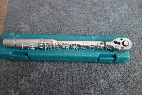 40牛米预置式力矩扳手石油工厂专用