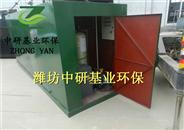 上海嘉定家禽屠宰污水处理设备