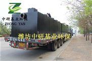 本溪洛阳城镇生活污水处理设备
