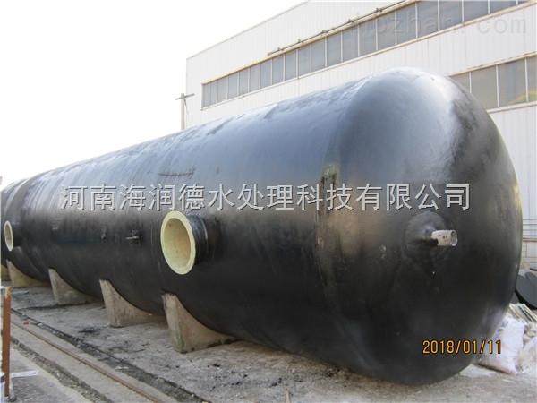新鄉煤礦污水處理廠家
