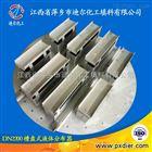 DN2200不锈钢槽盘分布器