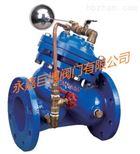 专业生产F745X隔膜式遥控浮球阀/巨博制造