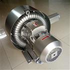 2QB 720-SHH37编织袋包装设备专用◎高压漩涡风机价格