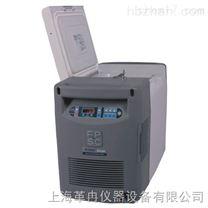 便攜式超低溫冰箱