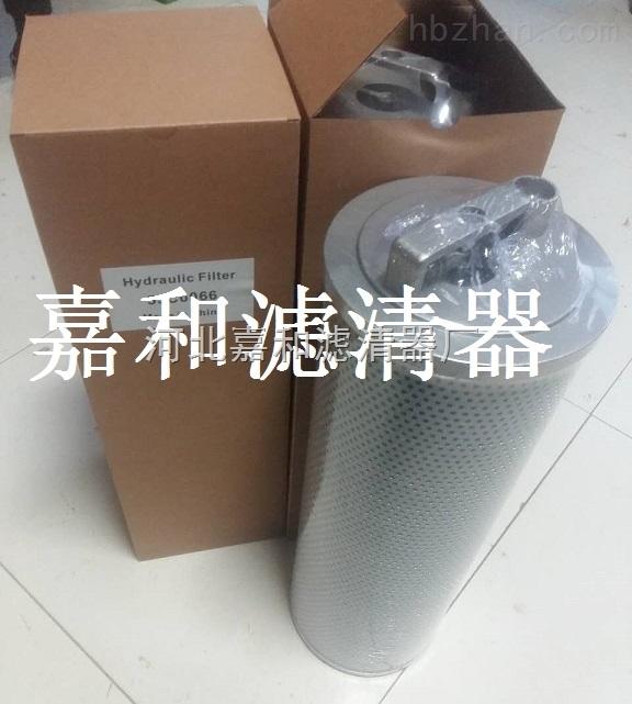柳工CLG856装载机铲车液压回油滤芯53C0066
