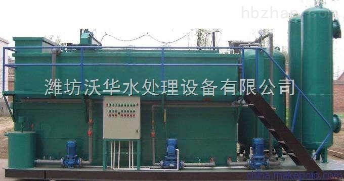 乡镇卫生院污水处理设备达标