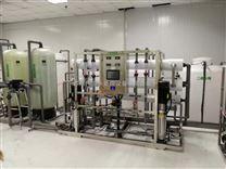 無錫納米材料超純水betway必威手機版官網,零件清洗用純水機
