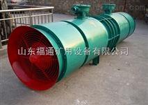 慎选FBD2*11KW对旋局部通风机避免循环风