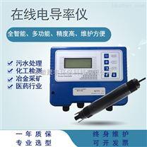 電導率儀工業在線TDs