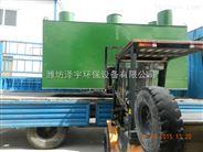 环县一体化养殖污水处理设备