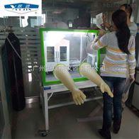 上海躍進牌YQX-II厭氧培養箱/厭氧箱