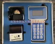 手持式PM2.5監測儀QJ05/M405705