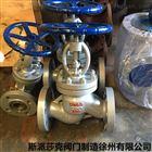 锅炉耐高温高压蒸汽导热油铸钢法兰截止阀