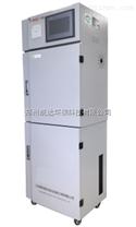 河南鄭州CODcr水質在線自動監測儀