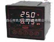 QS55-20中文在线ORP监测仪