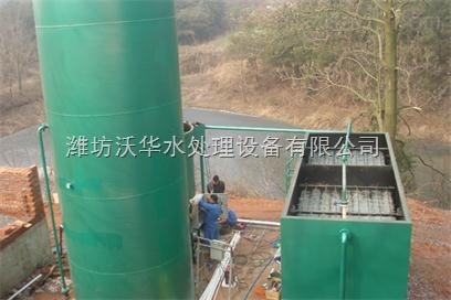 畜牧养殖污水处理设备型号