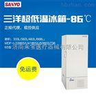 MDF-U3386S三洋医用低温冰箱价格MDF-U3386S