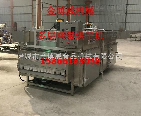 大型蔬菜烘干机器设备厂家报价