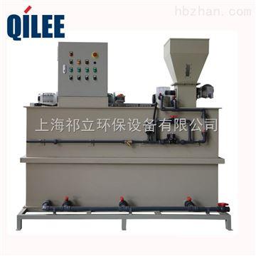 QPL3-1000PAM粉體投加加藥裝置