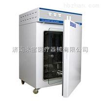 博科BIOBASE二氧化碳培养箱价格