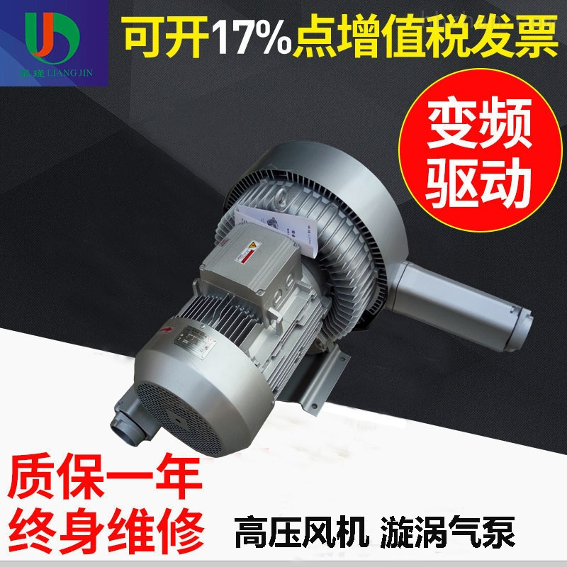 工业环保设备专用侧风道高压风机
