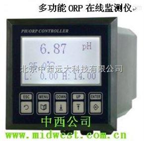 中西 多功能ORP在线监测仪库号:M34197