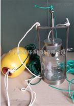 水質取樣器,試劑瓶水質采樣器