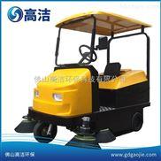 厂家直销高洁环保扫地车GJ-SD8 厂区专用