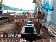 郑州生猪屠宰污水处理设备新闻文图
