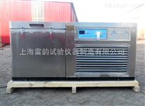 混凝土快速凍融試驗機購買價格