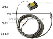 大唐水电站ZA-GAZ摆度传感器线缆长度