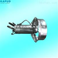 有机酸池316L潜水搅拌机QJB1.5/6-260/3-980