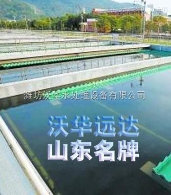 景区生活污水处理设备资质