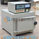 國家標準箱式馬弗爐高溫電爐自產自銷