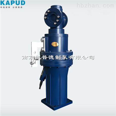 大功率水下潜水推进器 QJB7.5/4-1800/2-62