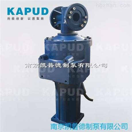 河道水循环低速推流器QJB5.5/4-2500/2-39P