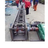MZ100长期生产链条刮板机 多用途板链输送机