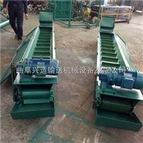 MZ100大型刮板机厂家 刮板上料输送机宽度