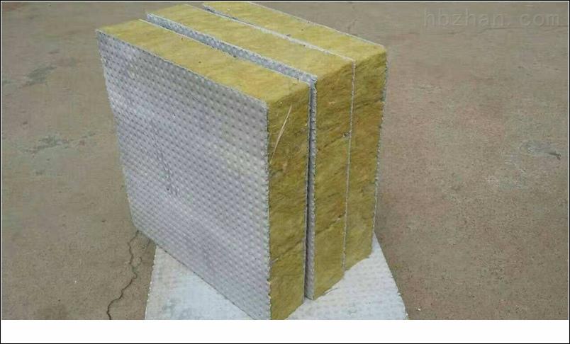 9公分耐火岩棉板 2018年价格 制造厂家