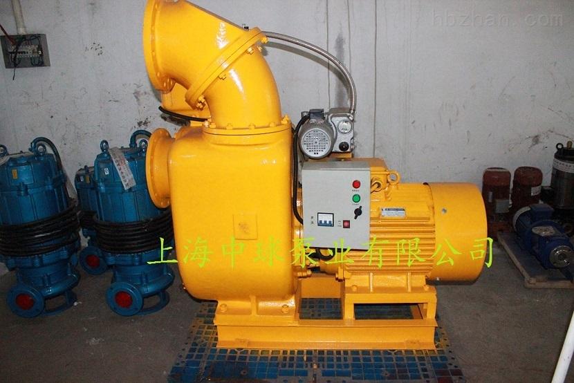 ZKZX真空辅助自吸泵