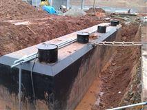 地埋式屠宰污水处理设备 客户好评